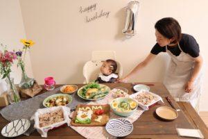 娘の1才のお誕生日会の写真