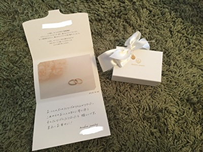 指輪の写真付きお手紙とジュエリーボックス