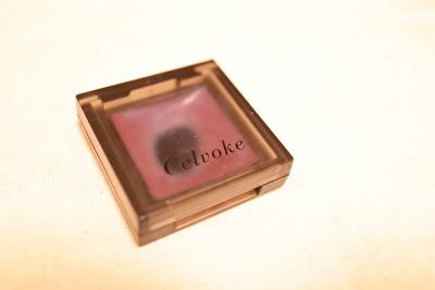 セルヴォーク、インフィニトリーカラー4番ブルーピンク色