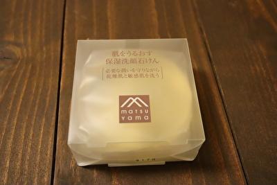松山油脂の肌をうるおす保湿性洗顔石鹸