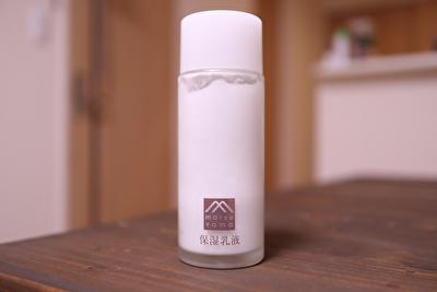 松山油脂の保湿乳液