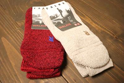 ファルケのウォーキの赤とベージュの靴下2セット
