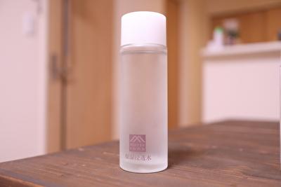 松山油脂の保湿浸透水