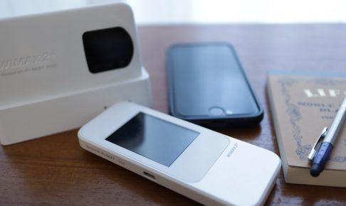 Wi-Fi2台とスマホとノートとペンが置いてある写真