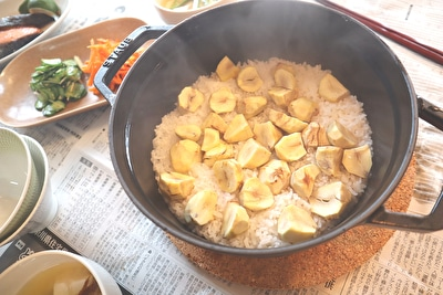 ストウブの22㎝で作った栗の炊き込みご飯