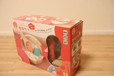 ウッディプッディのおなべセットの箱を斜めから撮った写真