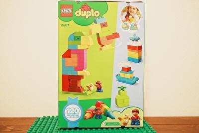 レゴのデュプロ