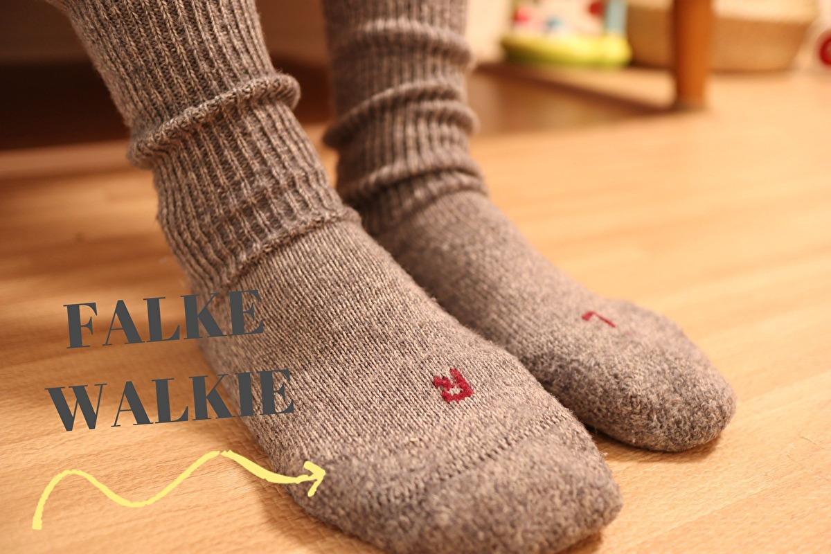 ファルケのグレーの靴下を履いている自分の足の写真
