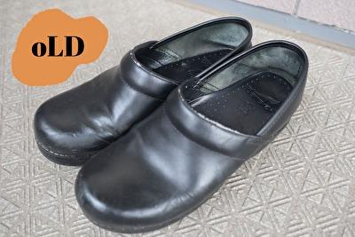 ダンスコの黒のプロフェッショナルの古い靴の全体写真