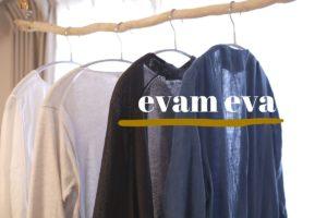 evamevaの洋服4着をハンガーにかけて木の棒にかけている写真