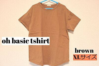 monmimiのoh basic tshirtのbrownのXLサイズ