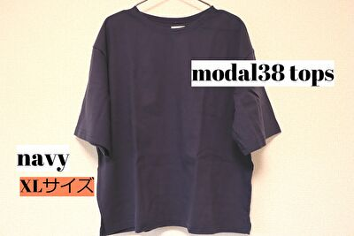 monmimiのmodal38 topsのnavyのXLサイズ