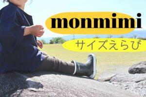 monmimiのネイビーの半袖と茶色いレギンスを着ている娘の写真
